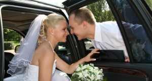 mladenci na dan vjenčanja
