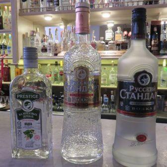 Vodka tasting bar