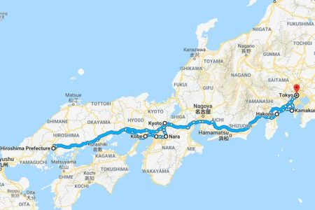 hiroshima prefecture map » [Home Decorations] - HD Picture of ...