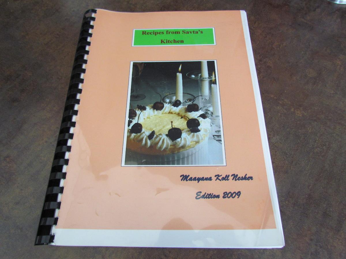 savta's cookbook
