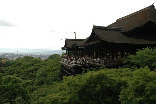 kyoto-mountain