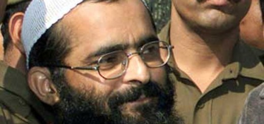 afzal-gurus-book-released-seven-months-after-he-was-hanged_180913085859