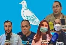 صورة بالفيديو.. أحرار مراكش يقدم مرشحو ومرشحات الحزب في ندوة صحفية