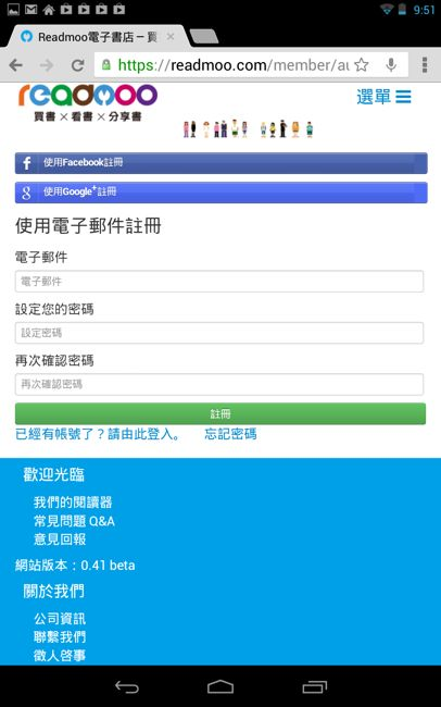 Screenshot_2013-06-29-21-51-11