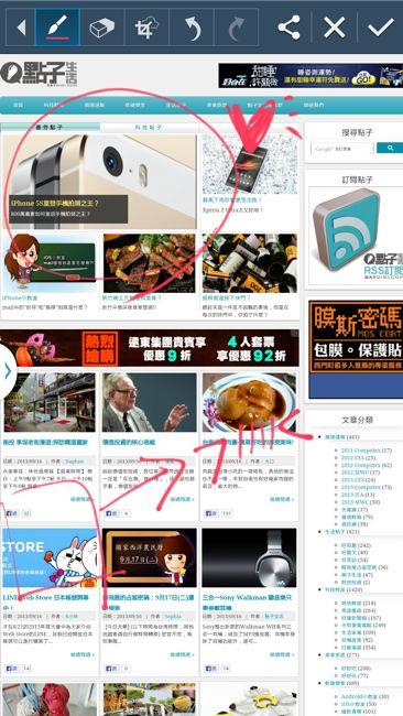 Screenshot_2013-09-17-01-24-49