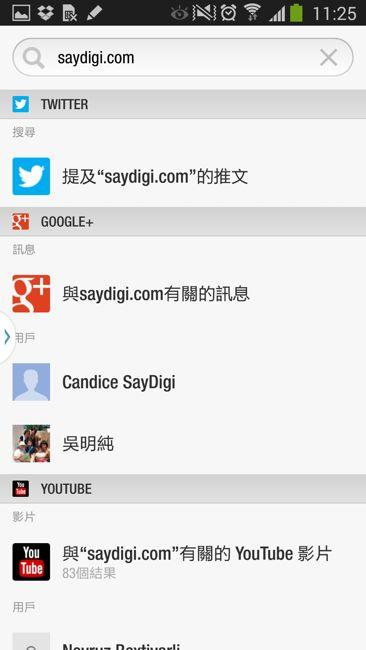 Screenshot_2013-09-17-11-25-23
