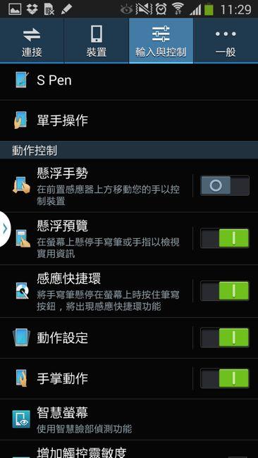Screenshot_2013-09-17-11-29-21