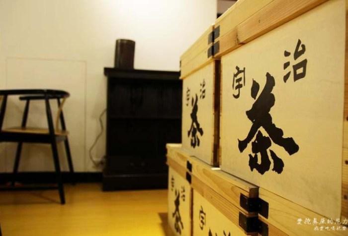 上林茶屋抹茶11.JPG