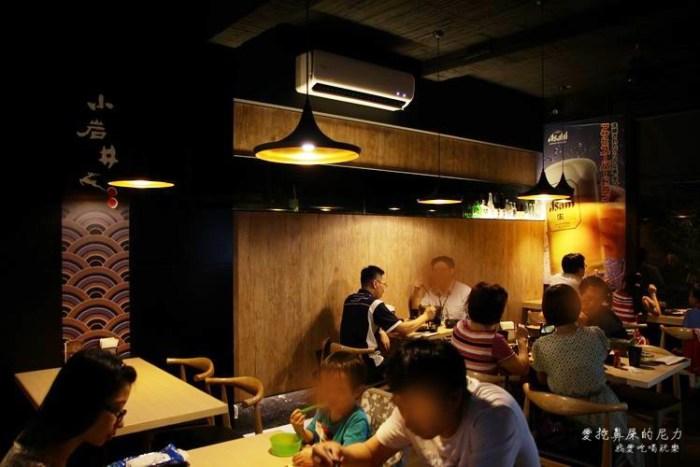 小岩井食堂03.jpg