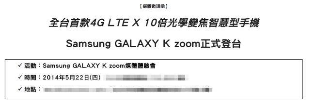 K_zoom