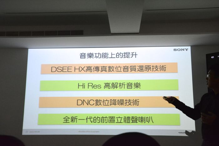 DSC_0043