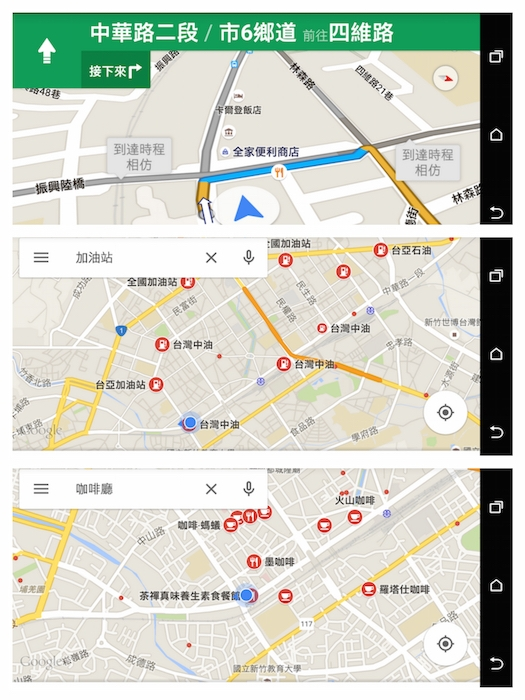 Google map 地圖整合-1_Fotor_Collage
