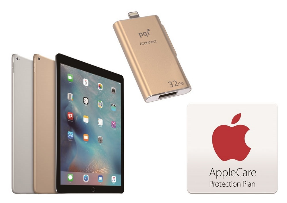 iPad ProAppleCare Protection Plan