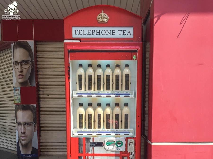 電話TEA 英式茶飲自動販賣機專賣亭-3.jpg