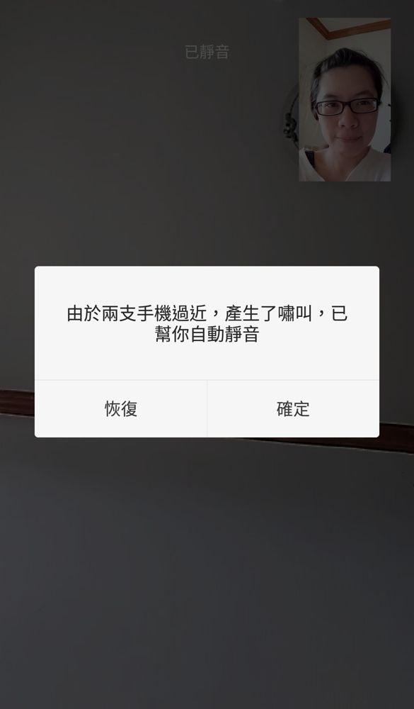 Screenshot_2016-03-07-10-51-45_com.mi.vtalk