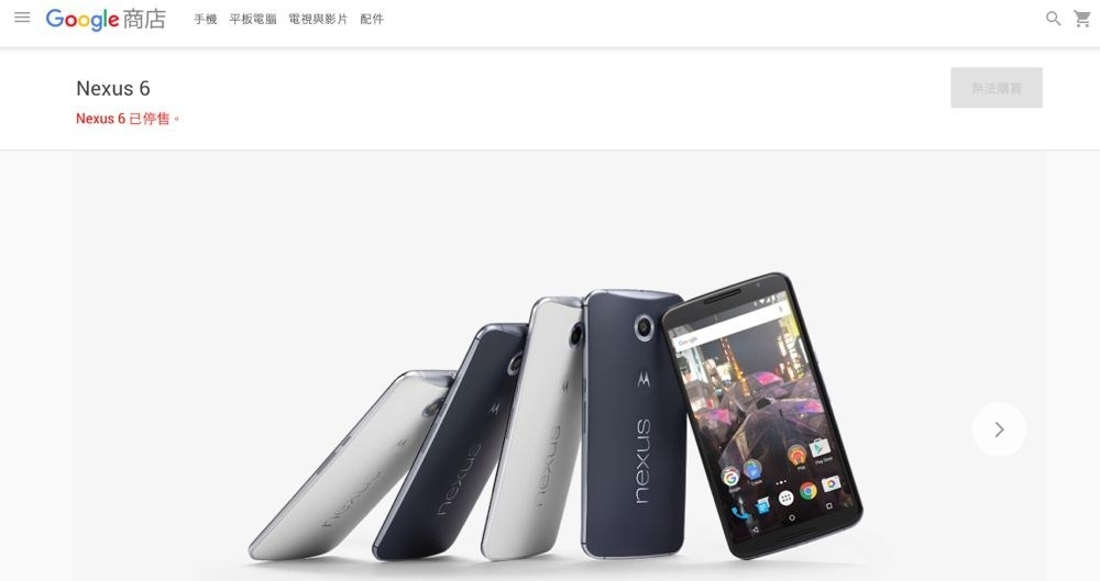 Nexus-