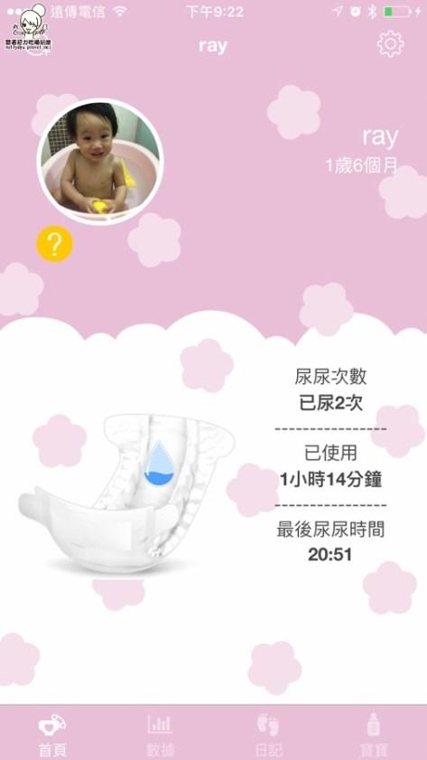 科技 尿布偵測 (11 - 34).jpg