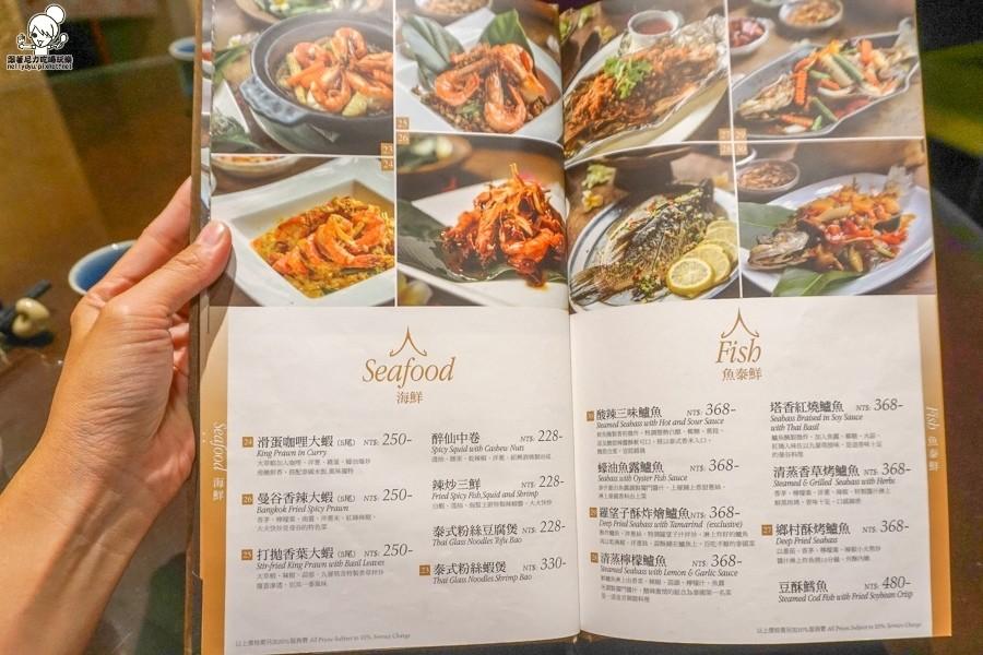 高雄泰國料理 泰米泰式時尚餐廳 泰式料理 酸辣 道地 (1 - 40).jpg