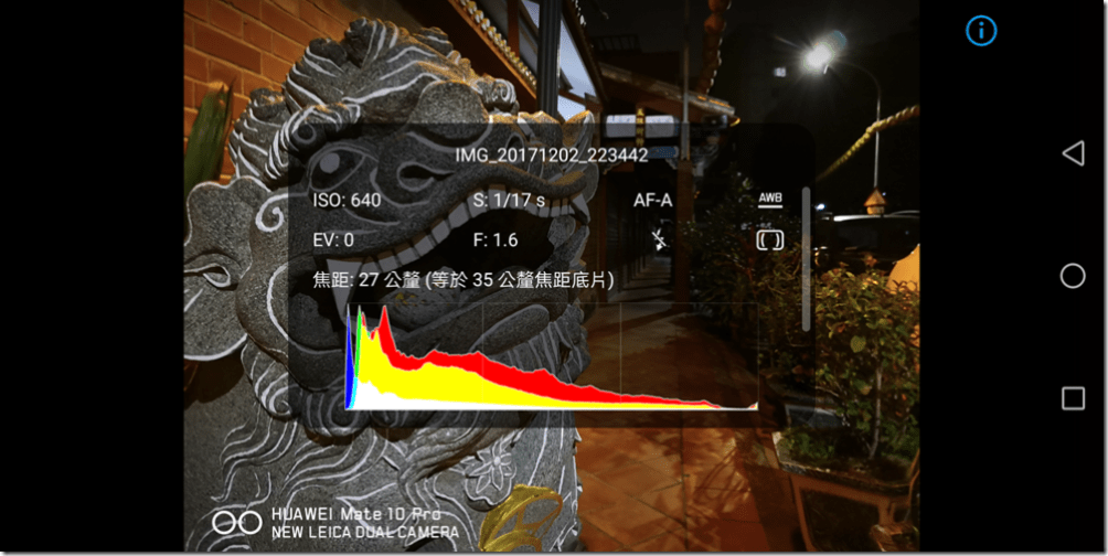 Screenshot_20171204-213431