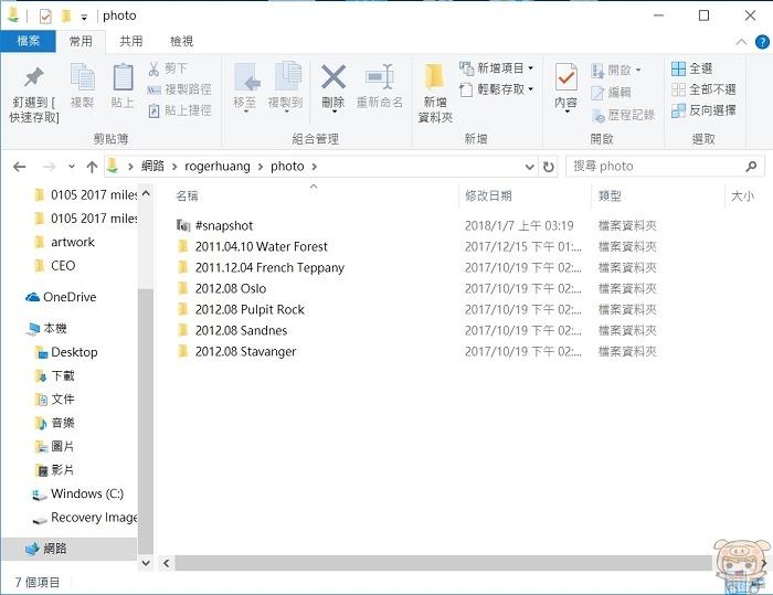 nEO_IMG_最短可每五分鐘拍快照,並且透過常用的檔案協定、File Station 及 Windows 檔案總管進行還原.jpg