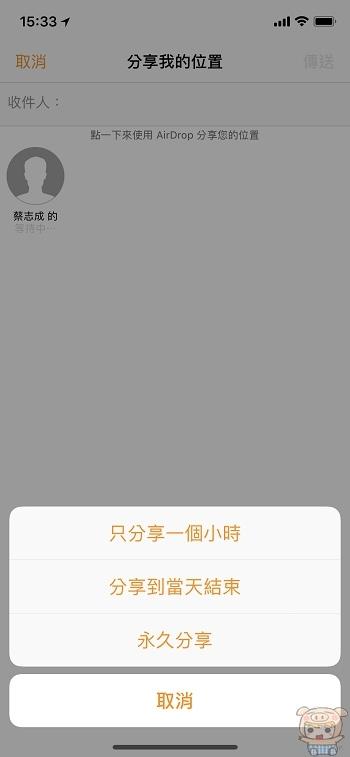 nEO_IMG_IMG_4463.jpg