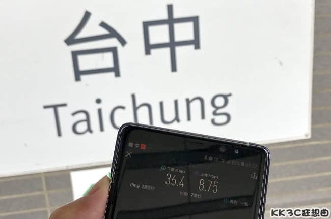 aptg-Taichung04