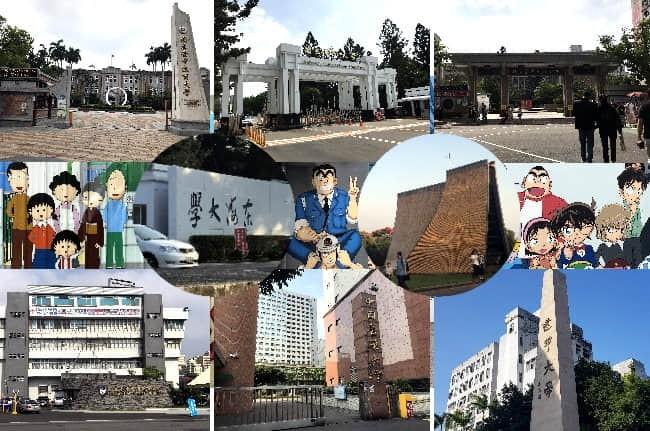 aptg-Taichung