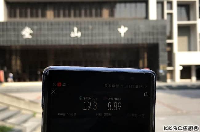 aptg-Taichung37