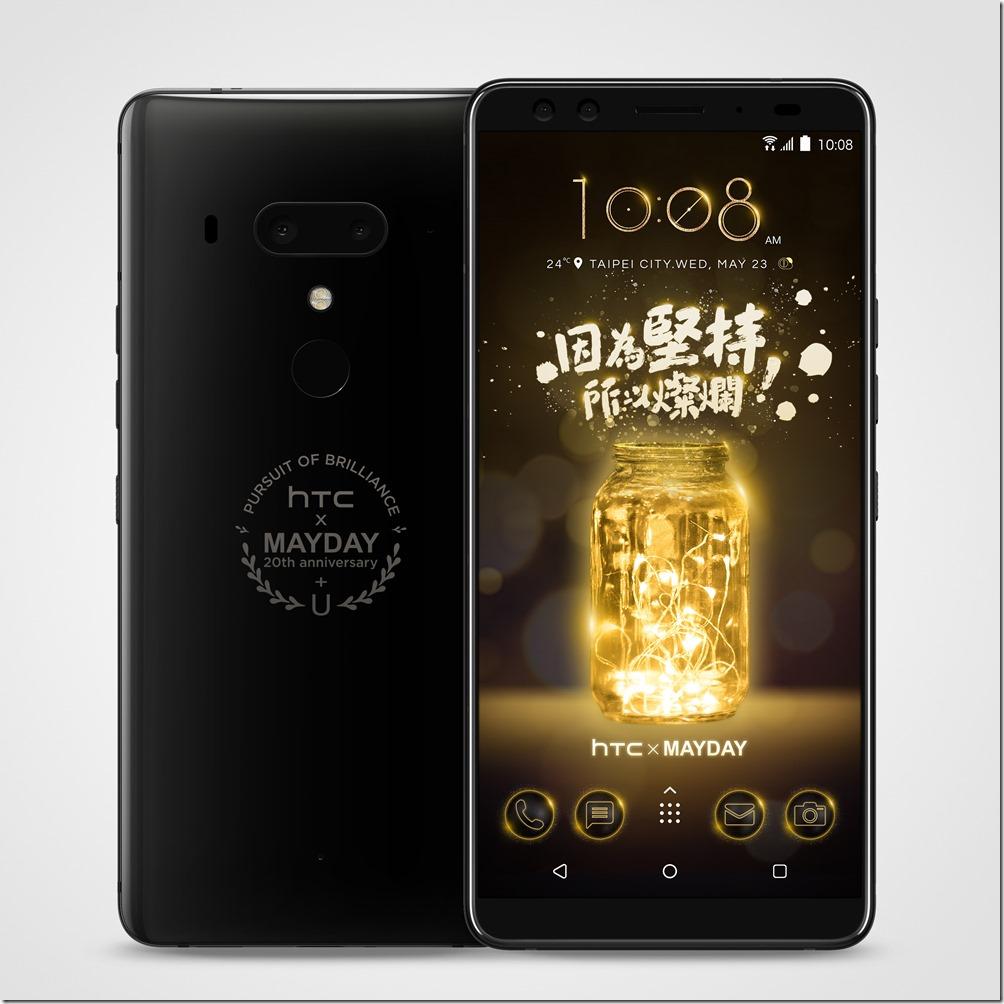 HTC新聞照片1