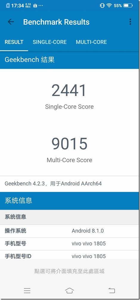 Screenshot_20180731_173413