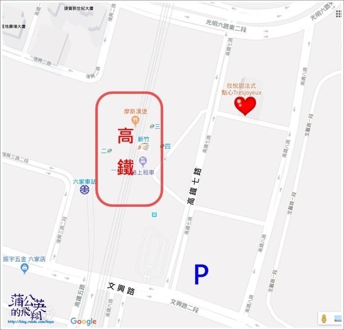 20180719-欣悅甜01