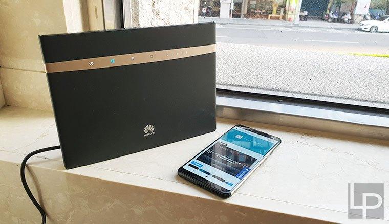 遠傳網路門市「大無線」家用方案比固網更划算!月租599全家人都能4G上網吃到飽!