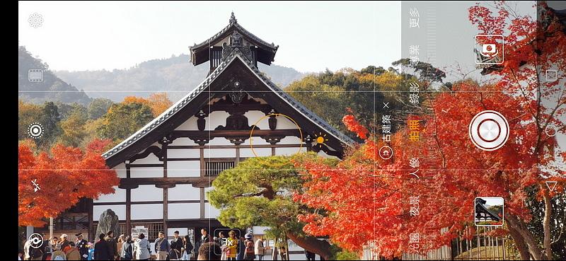 Screenshot_20181127_131705_com.huawei.camera.JPG