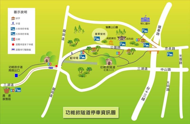 功維敘隧道map.jpg