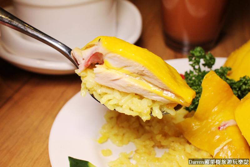 瑞記海南雞飯新光三越/新光三越好吃a8餐廳/信義新光三越美食