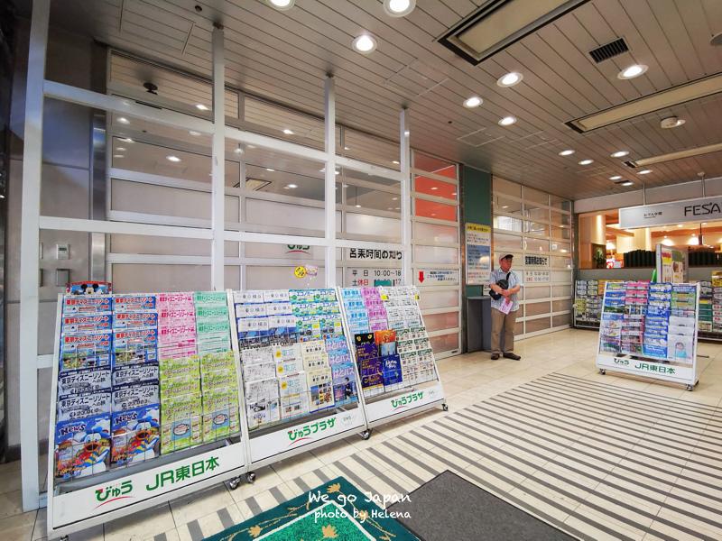 盛岡站換PASS-03拷貝.jpg