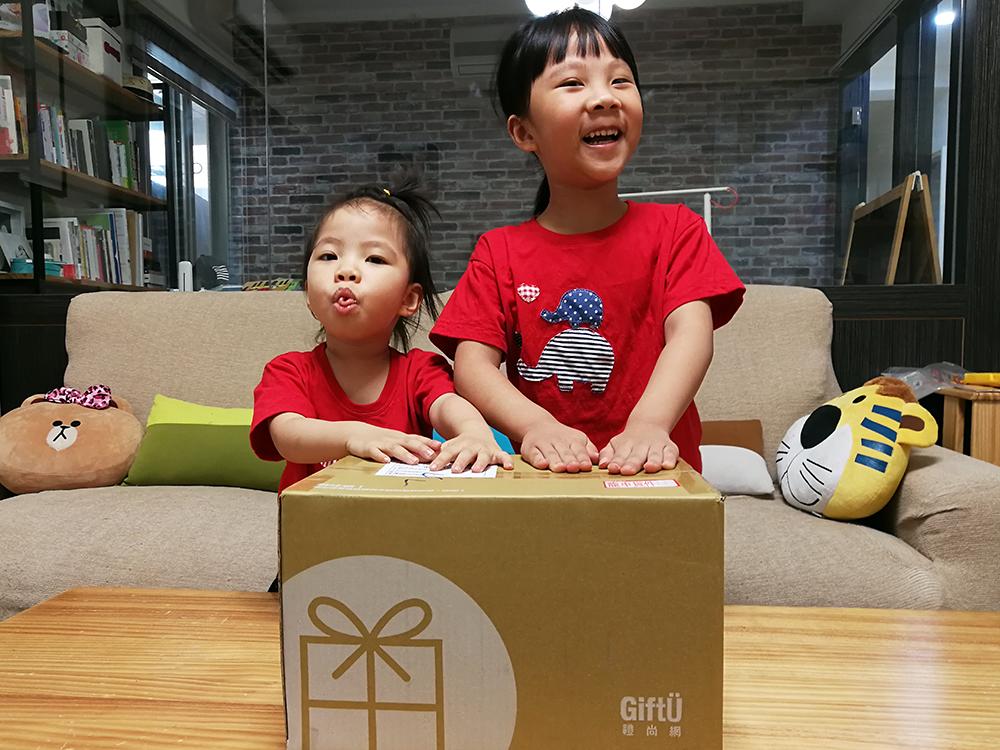禮尚網 創意禮物推薦 有設計感的禮物 客製化禮物 生日禮物 聖誕節禮物