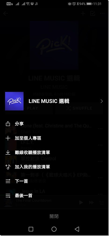 Screenshot_20190724_113124_com.linecorp.tw.linemusic