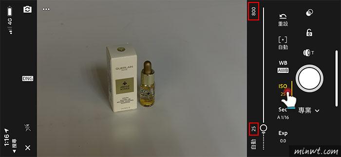 梅問題-[密技] Lightroom 行動版,不只能修片,還內藏了專業的相機拍攝模式