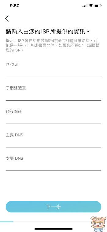 nEO_IMG_IMG_0104.jpg