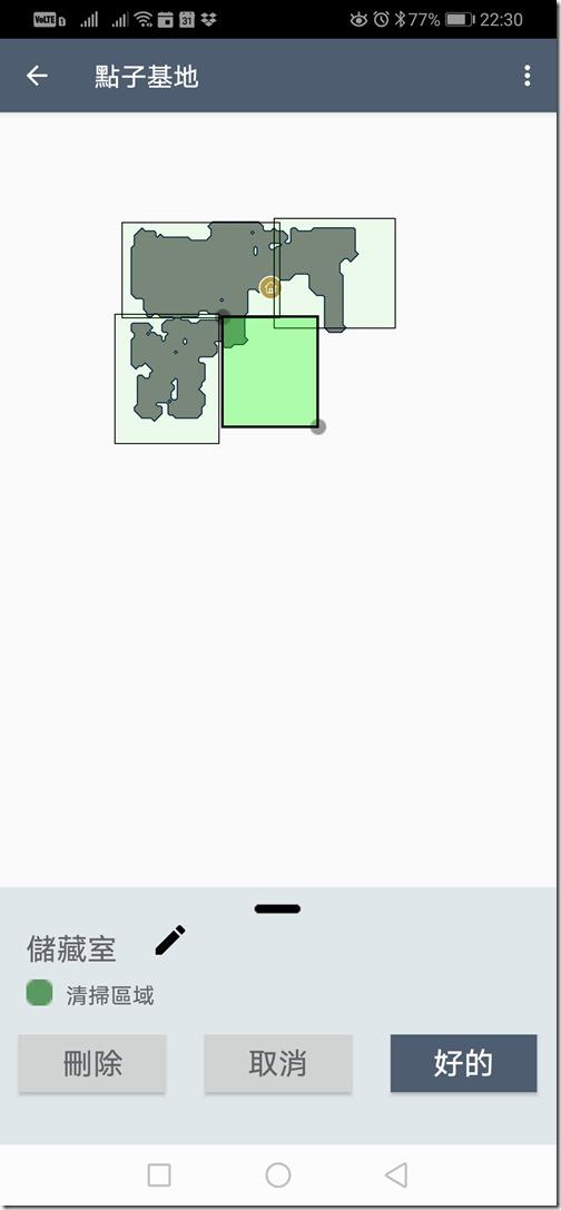 Screenshot_20191117_223048_com.Electrolux.PUREi9
