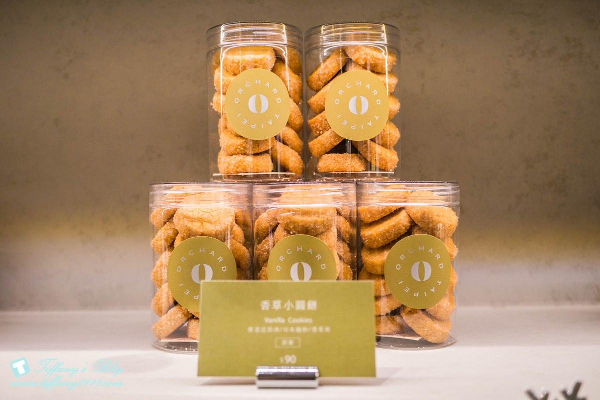 [永康街美食]Orchard Taipei+8%ice冰淇淋/永康街下午茶推薦/捷運東門站美食