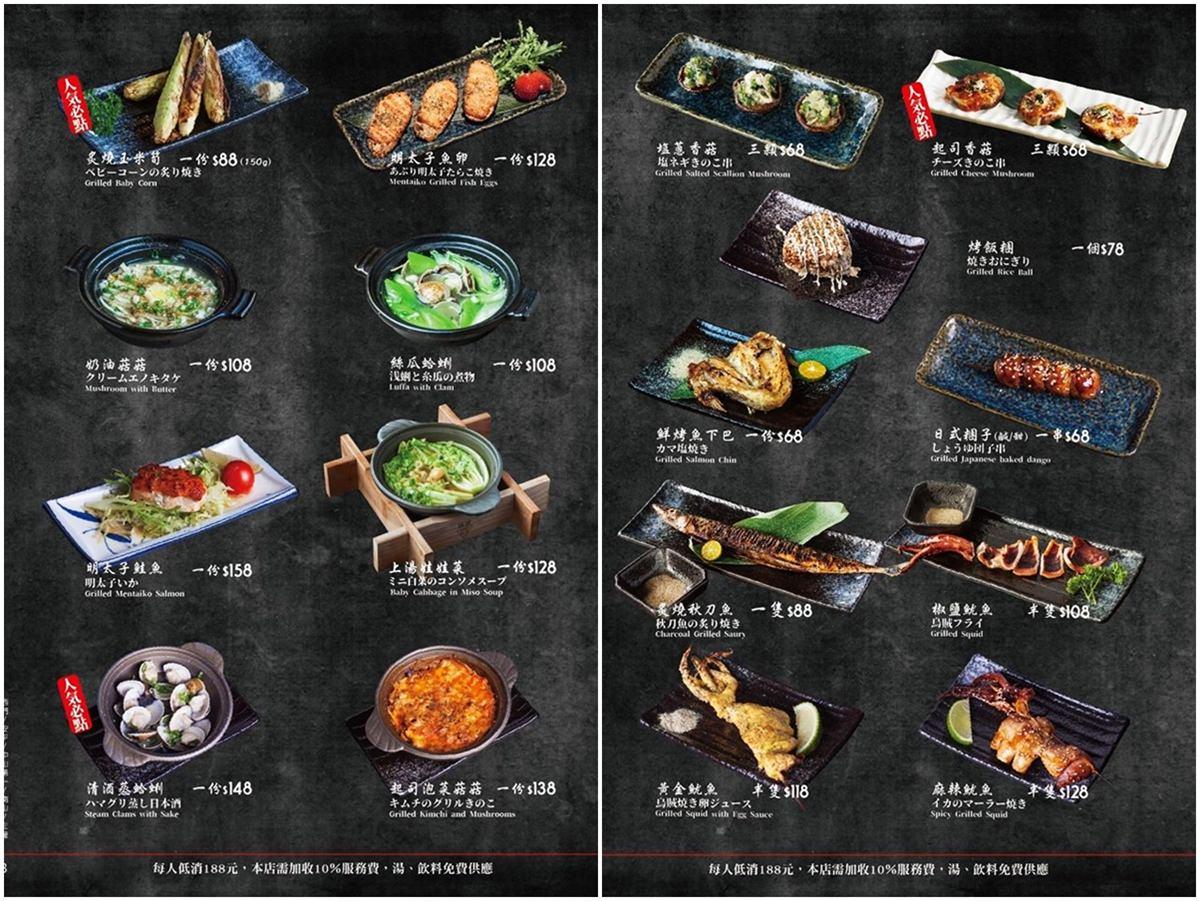[微風台北車站美食]大河屋燒肉丼串燒(附菜單)/味噌湯飲料喝到飽/丼飯跟串燒都好吃