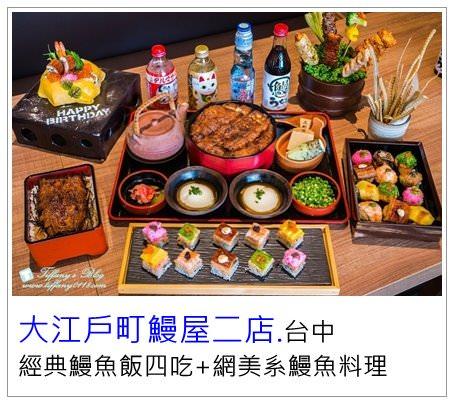 [台中美食]老窗白糖粿/獨創六種口味彩色白糖粿好吃又好拍/一中街美食推薦