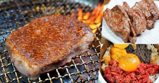 路易奇火力會社 燒肉 高雄燒烤 頂級 和牛 A5和牛 聚餐