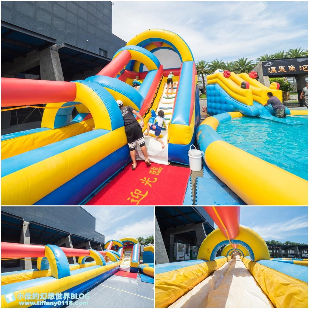 2020宜蘭綺麗童玩派對/一票玩到底/戶外氣墊水上設施+綺麗寶石博物館+蝴蝶藝術館+馬賽克DIY任妳玩超划算
