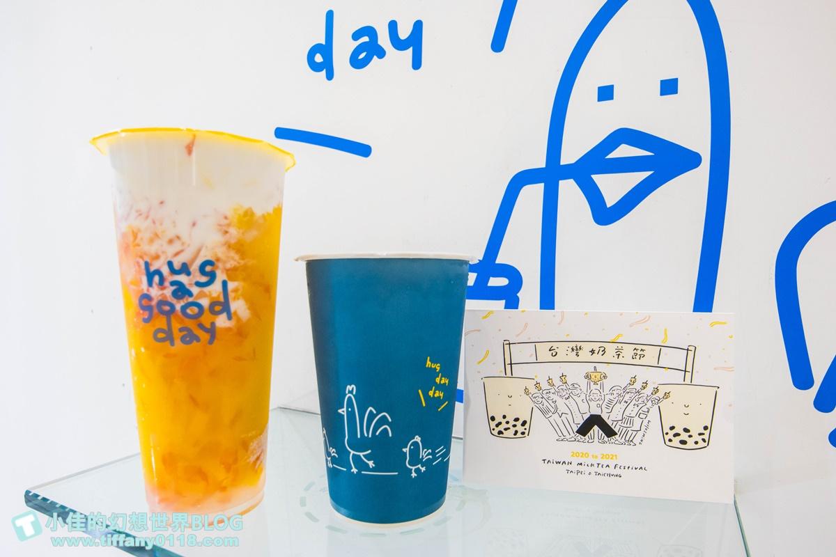 2020台灣奶茶節奶茶迷資格全攻略/飲品兌換教學及推薦店家介紹