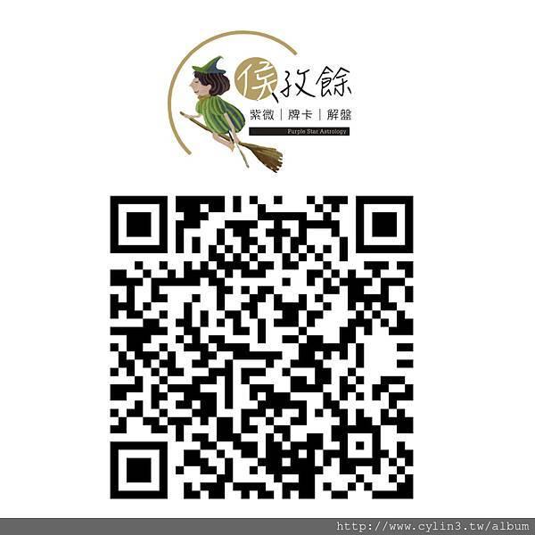Line QR code2.jpg