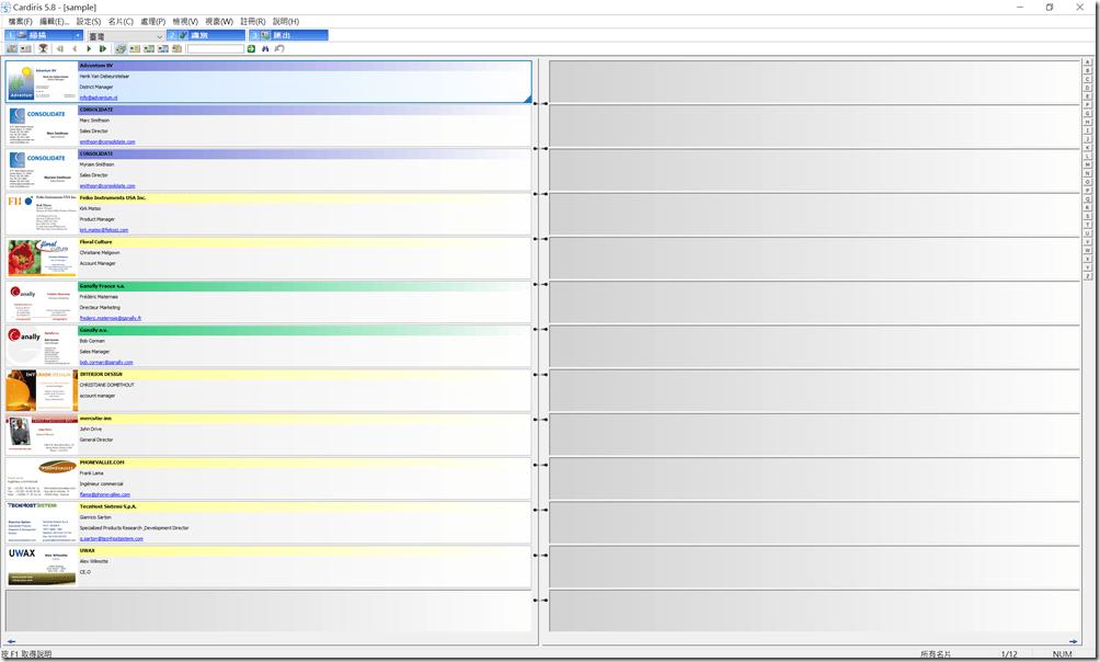 螢幕擷取畫面 (42)