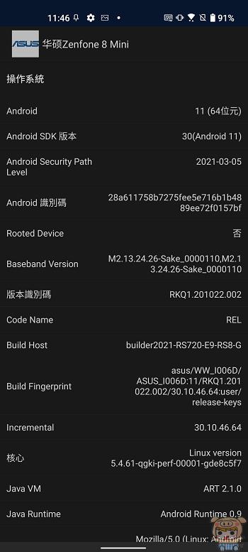 nEO_IMG_Screenshot_20210513-114653964.jpg
